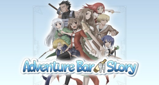 Own a Bar, Kill Monsters in Adventure Bar Story: Apps for $0.99