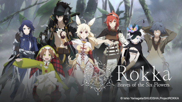 Rokka Braves of the Six Flowers main pic