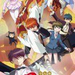 Rin-ne Season 1 Review
