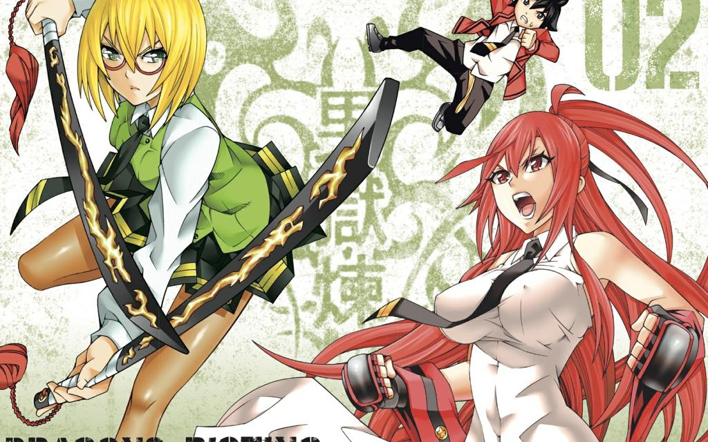 Dragons Rioting Volume 2 Review