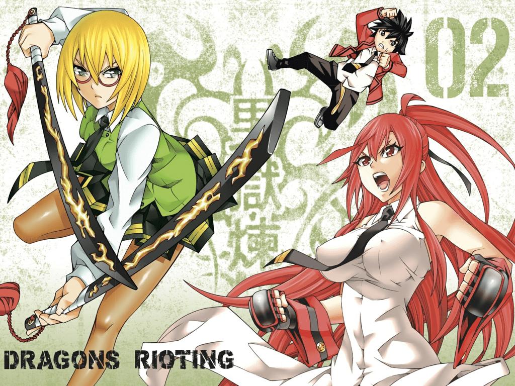 Dragons Rioting Volume 2 Main
