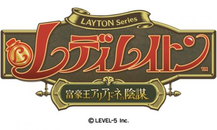 Level-5 Announces New Games