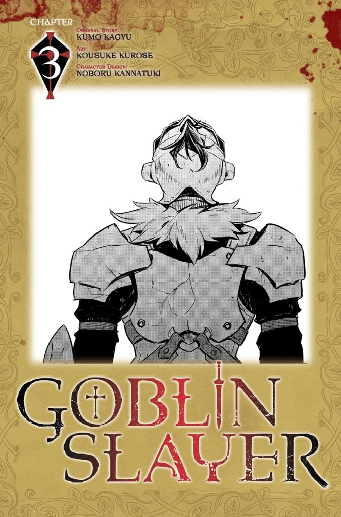 goblin-slayer-chapter-3-main