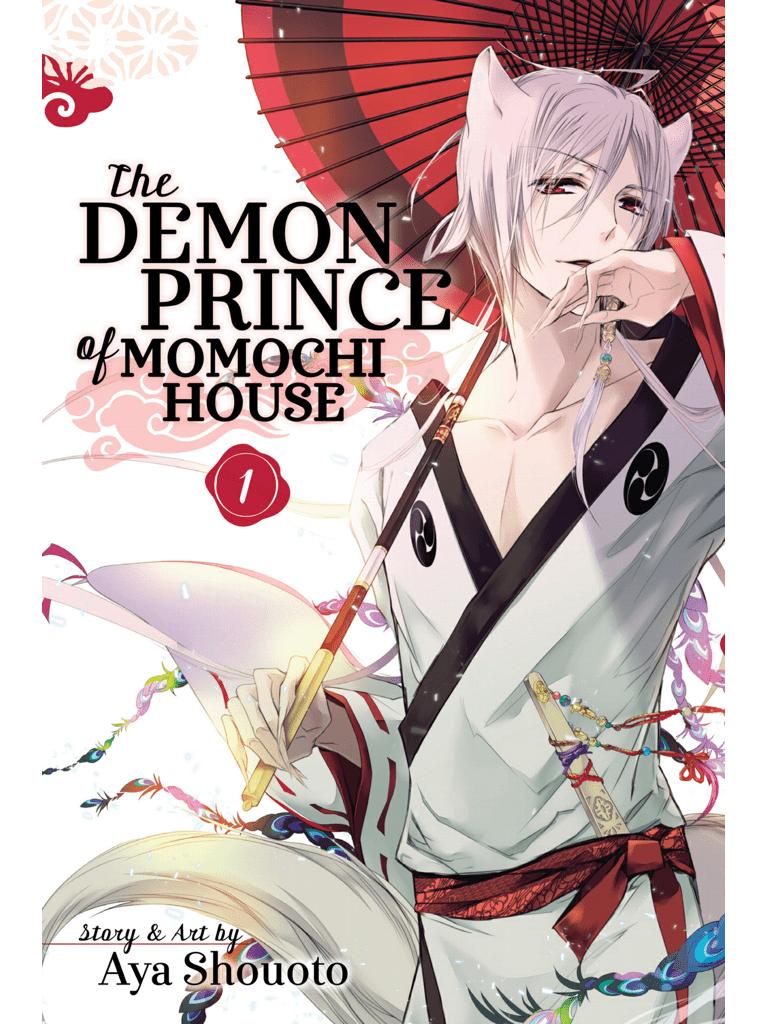 the-demon-prince-of-momochi-house-volume-1-main