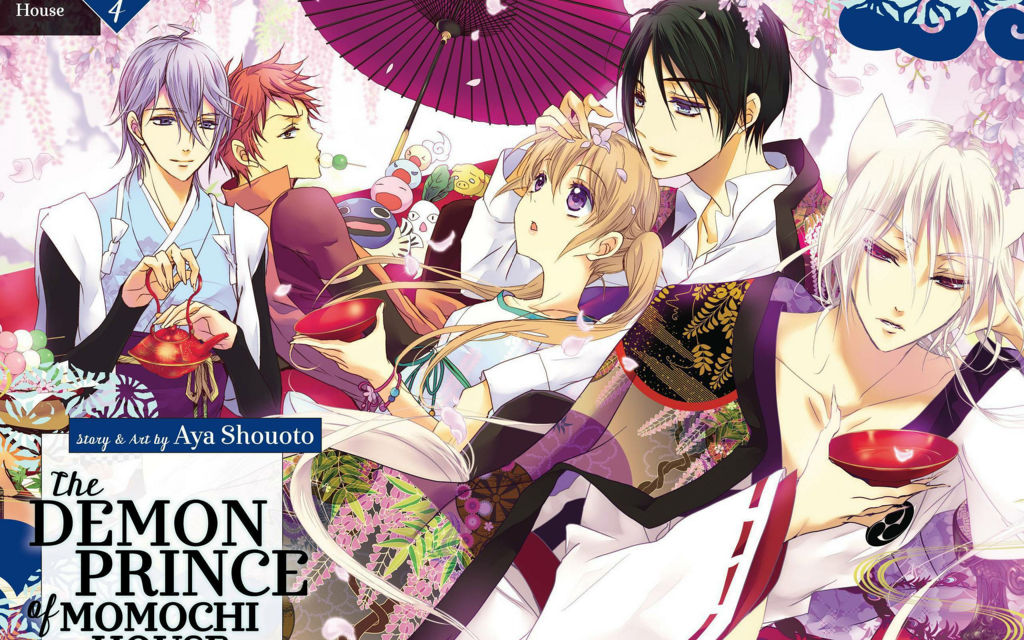 The Demon Prince of Momochi House Volume 2