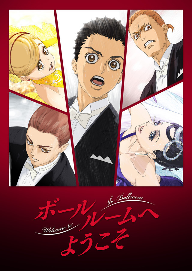 Welcome To the Ballroom Anime Main