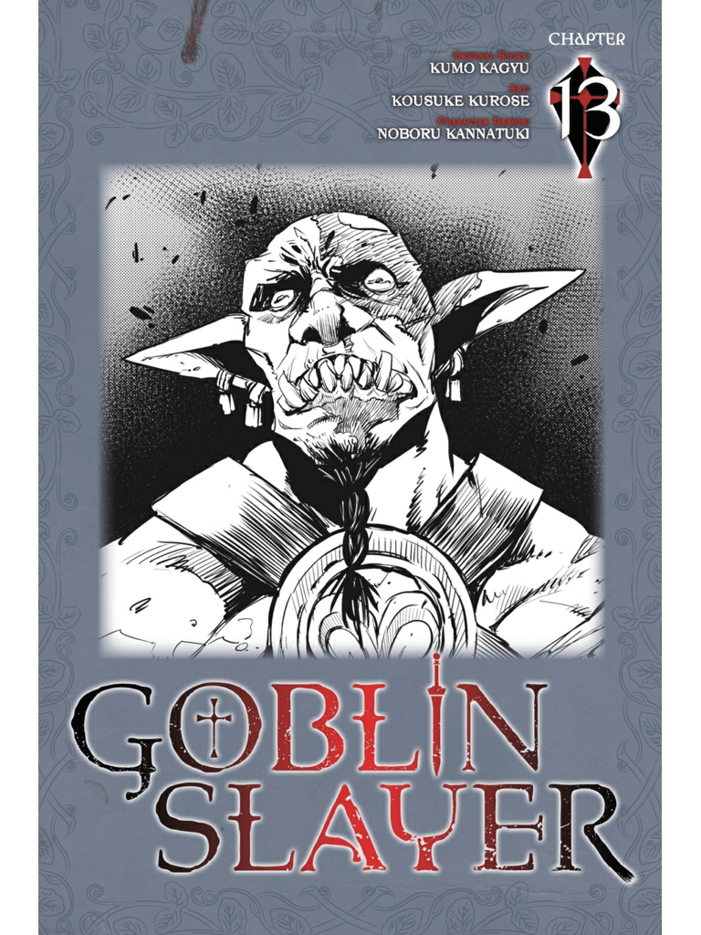 Goblin Slayer Chapter 13 Title page