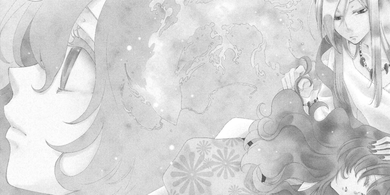 The Water Dragons Bride Vol. 1 Review
