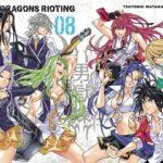 DRAGONS RIOTING VOLUME8 Review