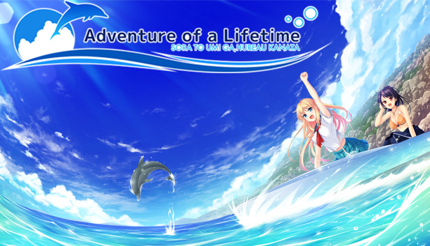Adventure of a Lifetime is out now on Steam