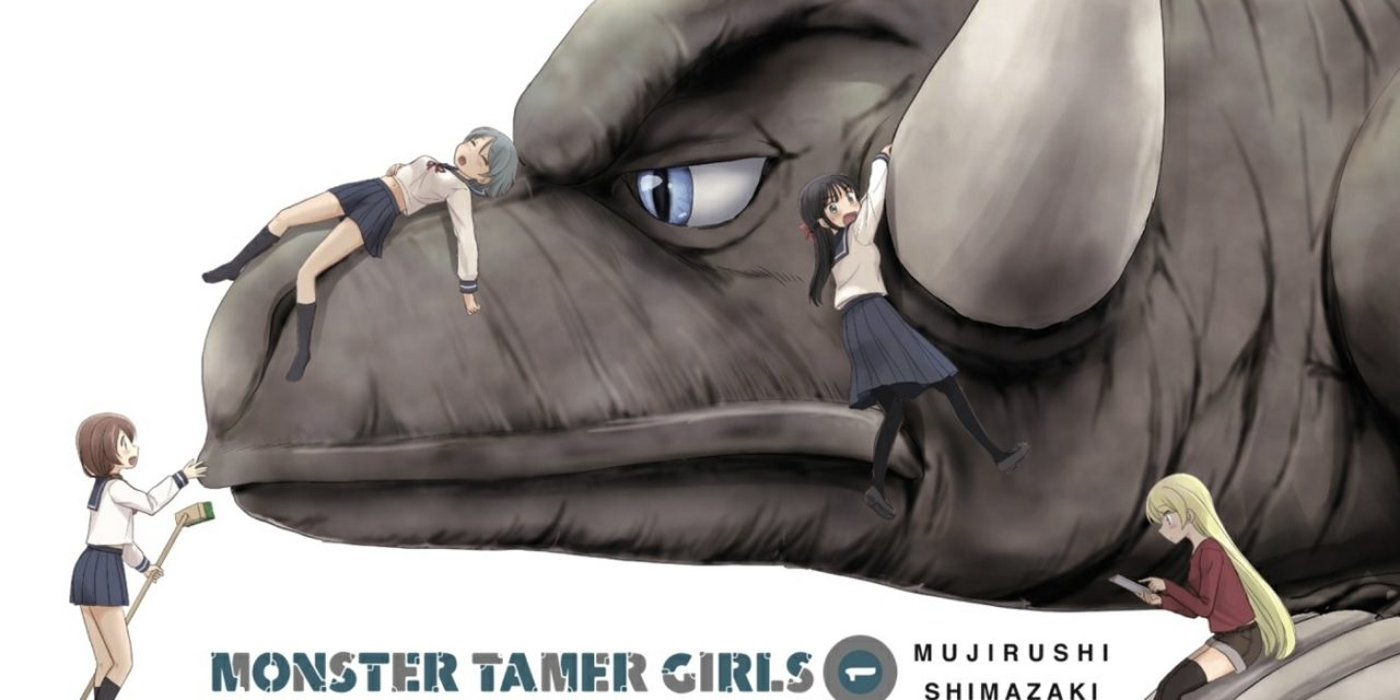 Monster Tamer Girls Vol. 1 Review